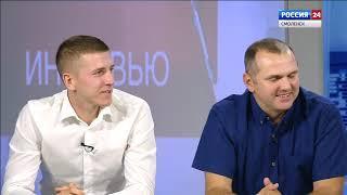 15.08.2018_ Вести интервью_ Мешковский,  Новиков