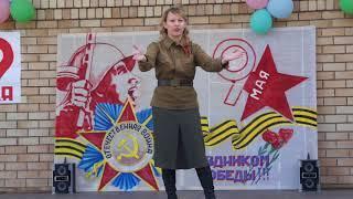 Поём о Великой Победе: Светлана Руденко