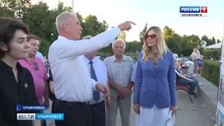Совещание по благоустройству Ульяновска вести ульяновск 17.07.18
