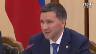 Министр экологии РФ предложил подсветить трубы заводов в Красноярске