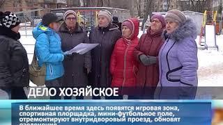 Двор в Кировском районе Самары обновят в рамках федерального проекта