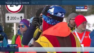 Зимняя спартакиада спортивных школ: финал по сноуборду