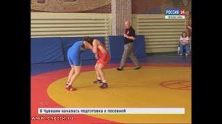 В Чебоксарах стартовал 51-й Всероссийский турнир по вольной борьбе памяти Василия Чапаева
