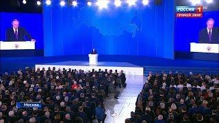 Послание Президента России Федеральному Собранию: комментарии региональных и федеральных экспертов