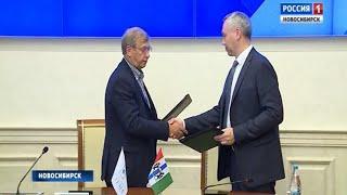 Андрей Травников и АФК «Система» договорились развивать медицину, строительство и торговлю