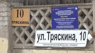 В Волгограде подрядчик капремонта устраняет последствия февральского потопа в жилом доме