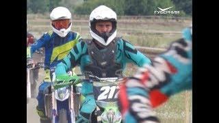 Крупные соревнования по мотокроссу завершились в Самарской области