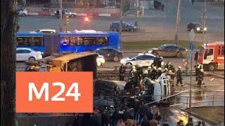 Один человек стал жертвой крупного ДТП на Рязанском проспекте - Москва 24