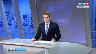 В Смоленске стартует отопительный сезон