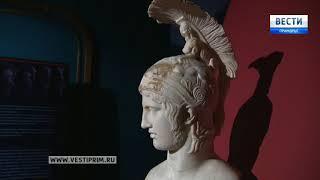 Шедевр из Эрмитажа представили во Владивостоке