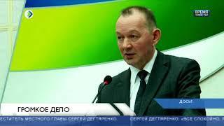 Задержан Виктор Шомесов