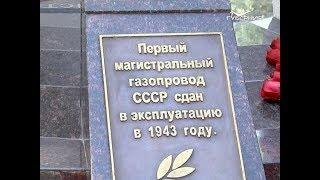 На Аллее Трудовой Славы открыли новую стелу