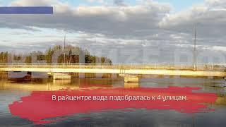 Ситуация с паводком в Бабаево