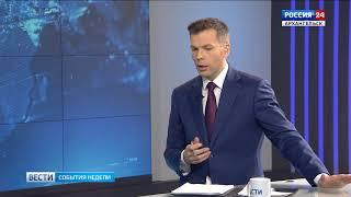 Гость студии: Александра Панкратьева — главврач областного онкодиспансера