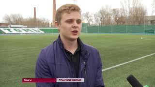Томские студенты готовятся к международному турниру по мини-футболу