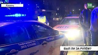 3 человека пострадали в результате столкновения - ТНВ