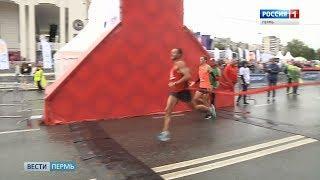 Пермский марафон: Как это было?