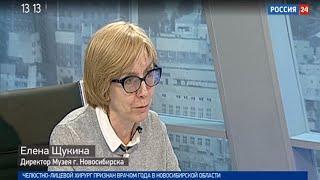 Директор музея Новосибирска рассказала, по какому принципу в городе называют улицы
