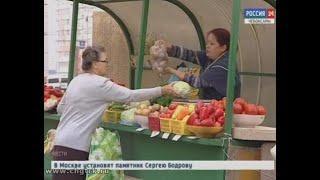 В республике  работают сельхозярмарки «Дары осени»
