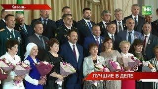 В Казанском кремле сегодня чествовали людей труда - ТНВ