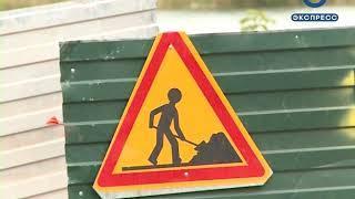 В Пензе жестко ограничат срок ремонта теплосетей