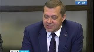 Выпуск «Вести-Иркутск» 20.09.2018 (21:44)