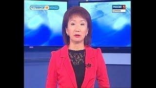 Вести Бурятия. 10-00 (на бурятском языке). Эфир от 30.08.2018