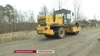 В Первомайском районе приступили к ремонту дорог