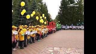 Почти 150 детей из Самарской области три дня будут соревноваться в знаниях ПДД
