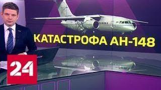 """Программа """"Факты"""" от 12 февраля 2018 года (20:30) - Россия 24"""