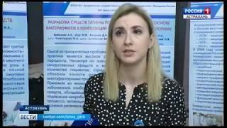 В Астрахани завершается III региональный этап студенческого фестиваля