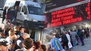 Автобусное пике: жителей Волгоградской области отучают от общественного транспорта