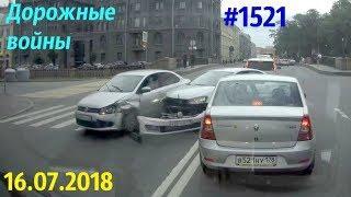 """Новая подборка ДТП и аварий от """"Дорожных войн!"""" За 16.07.2018. Video № 1521."""