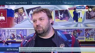 Прикамские самбистки взяли 4 «золота» Чемпионата России