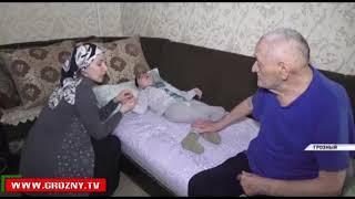 Фонд Кадырова оказал помощь нуждающимся семьям трех городов Чечни