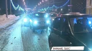 Дорожные полицейские задержали за выходные 39 пьяных водителей