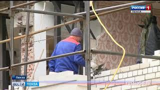 В Пензе начали восстанавливать кирпичную кладку взорвавшегося дома на Крупской