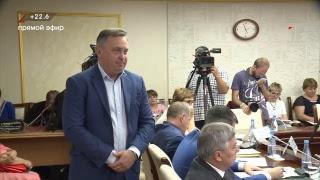 Заседание правительства Тульской области от 09.08.2018