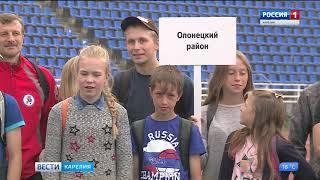 В Петрозаводске стартовал региональный этап комплекса ГТО