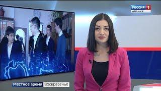 Вести-Алания. События недели // 30.09.2018