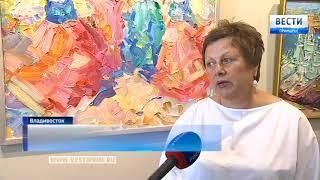 """Точка пересечения — Владивосток. Новая выставка открылась в галерее """"Артэтаж"""""""