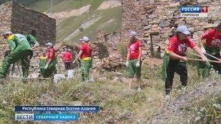Волонтеры привели в порядок древние башни