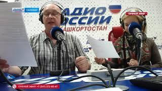 Самовар - 5.03.18 Гость программы - Сиявуш Шерматзадэ