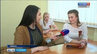 В Саранске стартовала ежегодная акция «Письмо ветерану»