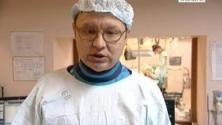 Местное время.Воскресенье: в Красноярске прошел всемирный День борьбы с инсультом