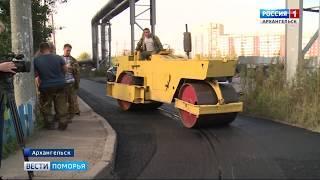 В этом году в Архангельске масштабно ремонтируют проезды во дворах