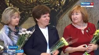 В Барнауле наградили лучших работников архивного дела