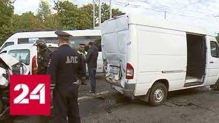 В крупной аварии на северо-западе столицы пострадали девять человек - Россия 24