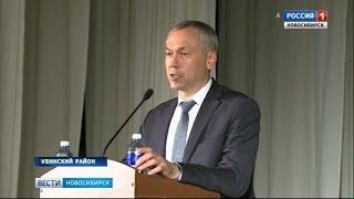Андрей Травников: «В Убинском районе необходимо ускорить темпы газификации»