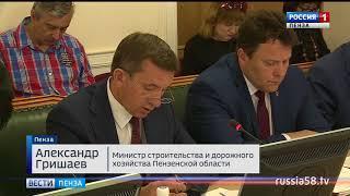 Планерка у губернатора: посевная, дороги и судьба «Москвы»